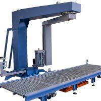 Envolvedora enfardadora automática brazo rotativo Rotax S5300 rodillos
